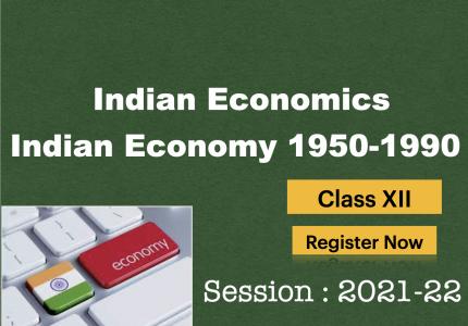 India Economy 1950-1990